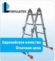 Portuleiter