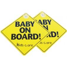 """Наклейка: """"Ребенок на борту"""""""