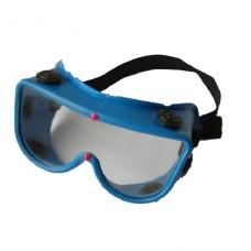 Очки защитные с клапанами, пласт.
